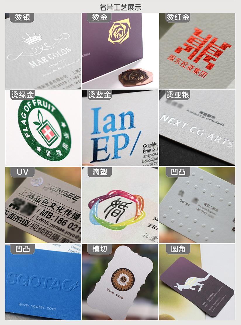 布纹纸名片印刷工艺介绍