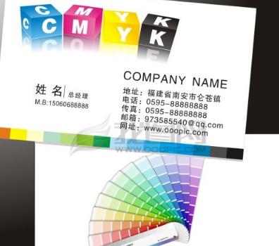 名片印刷的所要注意的颜色要求